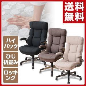 パソコンチェア ポケットコイル MPF-75 デスク用チェア デスクチェア 椅子 イス ワークチェア|e-kurashi