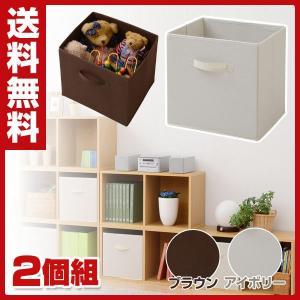 A4カラーボックス対応 収納ボックス 2個組 YTC-A4YL*2 収納ケース ラック ボックス おもちゃ箱 カラーボックス用 折りたたみ A4ブラザーズ【あすつく】|e-kurashi