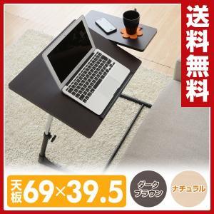 サイドテーブル 幅69 DPS-7040 昇降テーブル PC...