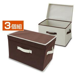 【送料無料】 山善(YAMAZEN)  フタ付き収納ボックス 3個組   YTCF-1PF*3  ●...