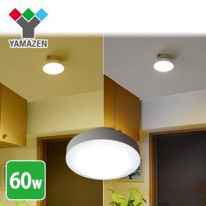 LEDミニシーリングライト 白熱電球60W相当 MLC-101 天井照明 LEDライト 照明器具 LEDシーリング 玄関 廊下 トイレ【あすつく】|e-kurashi
