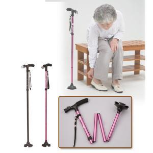 折りたたみ杖 LEDライト付4点つえ 自立式 おしゃれステッキ (SGマーク認定商品) Se-50091/Se-50138 LED 杖 つえ ステッキ 歩行 ウォーキング【あすつく】|e-kurashi