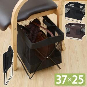 手荷物 収納ボックス メッシュ 37×25cm HTB-S バスケット かご カゴ かばん バッグ 鞄 収納 鞄置き かばん置き【あすつく】