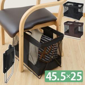 【送料無料】 山善(YAMAZEN)  手荷物 収納ボックス メッシュ 45.5×25cm   HT...