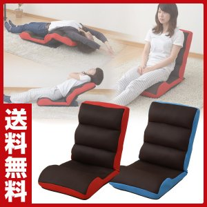 マイエクサチェア MEX-44 腹筋トレーニング 腹筋運動 ストレッチ運動 背伸ばし 座イス 座椅子 座いす エクササイズ【あすつく】|e-kurashi