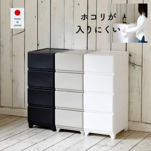 チェスト/4段 プラスチック ケース 収納ケース 収納ボックス 引き出し 衣装ケース 日本製|e-kurashi