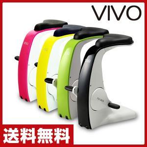 VIVO サイクルチェア FB-2610 エクササイズバイク フィットネスバイク ダイエット おしゃれ|e-kurashi