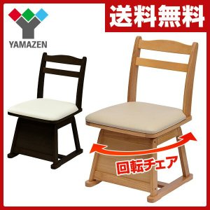 チェア こたつチェア ダイニングこたつ用 回転チェア GDC-100T ダイニングチェア こたつ用チェア チェア 椅子 いす イス コタツ用チェア こたつ用チェア イス|くらしのeショップ