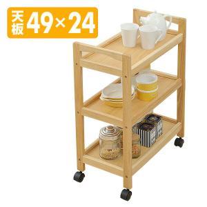 【送料無料】 山善(YAMAZEN)  木製キッチンワゴン 3段  BNN-3M(NA) ナチュラル...