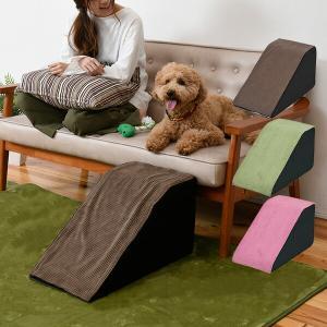 ペットスロープ 犬用スロープ ペット用スロープ 犬のスロープ ドッグステップ ペットステップ 犬用品 ペット用品 YZP-001S(BR)【あすつく】|e-kurashi