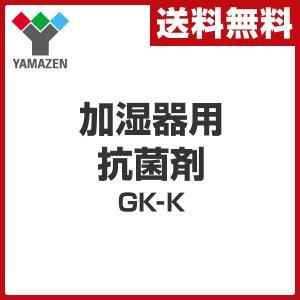 加湿器用 抗菌剤 GK-K 抗菌剤 交換用 替え|e-kurashi