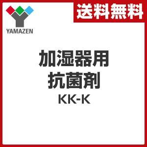 加湿器用 抗菌剤 KK-K 抗菌剤 交換用 替え|e-kurashi