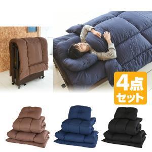 布団セット 4点 折りたたみベッド 対応 コンパクト (掛けふっくら中綿1.5kg 敷きたっぷり2.5kg) YEF-4 布団セット 組布団 ふとんセット 寝具セット|e-kurashi