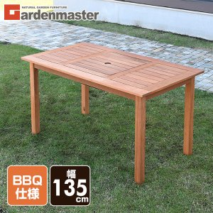 BBQガーデンテーブル MFT-225BBQ ガーデンファニチャー バーベキューテーブル|e-kurashi