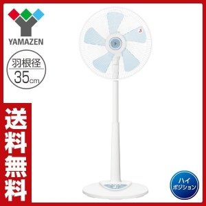 35cmハイリビング扇風機(押しボタンスイッチ)タイマー付 YHT-D356(W) ホワイト せんぷうき リビングファン フロアファン サーキュレーター 首振り e-kurashi