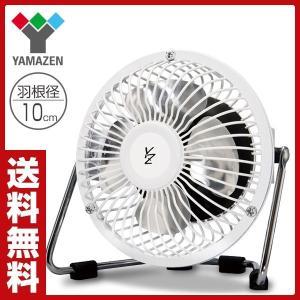 10cmミニマグネット扇風機 YMS-A107(W) 卓上扇...