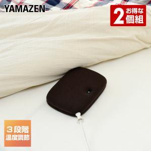 【送料無料】 YAMAZEN  平型電気あんか (お得な2個セット)  YDK-607HD*2 XU...