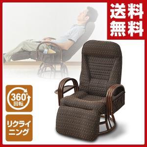 【送料無料】 山善(YAMAZEN)  オットマン付き回転籐座椅子  SFC-65OT(KVC2/B...