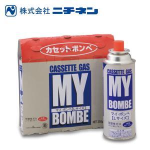 カセットコンロ用ボンベ マイボンベL(48本セット販売)