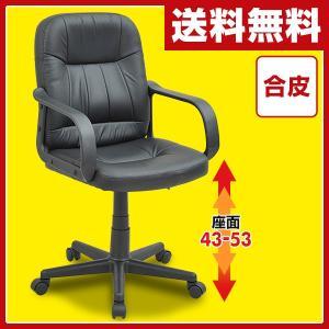 ローバックレザーチェア GSC-45S-1 ブラック パソコンチェア オフィスチェア デスクチェア いす イス 椅子【あすつく】|e-kurashi
