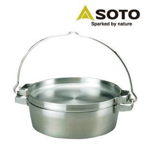 ステンレスダッチオーブン(10インチハーフ) ST-910HF【10%OFF除外品】|e-kurashi