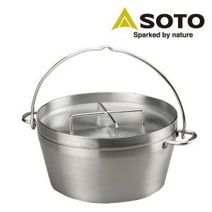 ステンレスダッチオーブン(12インチ) ST-912【10%OFF除外品】|e-kurashi