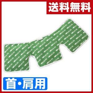 ホット&クールパッド(首・肩用) F5027|e-kurashi