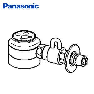 食器洗い乾燥機用分岐栓 CB-SED6【あすつく】