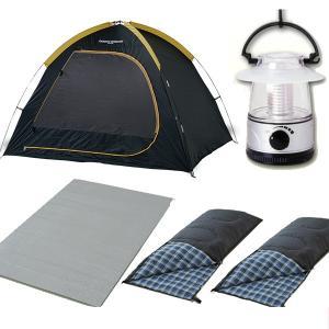 お買い得キャンプ5点セット(テント+ランタン+寝袋2個+マット) CSET-1610A テント ランタン 寝袋 マット|e-kurashi