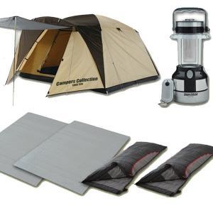 お買い得キャンプ6点セット(テント+ランタン+寝袋2個+マット2個) CSET-1120A テント ランタン 寝袋 マット|e-kurashi