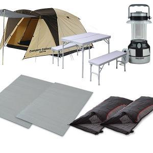 お買い得キャンプ7点セット(テント+ランタン+寝袋2個+マット2個+テーブル) CSET-1625A テント ランタン 寝袋 マット レジャーテーブル|e-kurashi