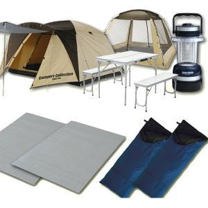 お買い得キャンプ8点セット(テント&スクリーン+ランタン+寝袋2個+マット2個+テーブル) CSET-1730A テント ランタン 寝袋 テーブル|e-kurashi