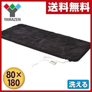 洗えるどこでもカーペット(幅80×長さ180cm) YWC-180(B)ブラック ミニ 一人用 ホットカーペット 電気カーペット ホットマット 電気マット|e-kurashi