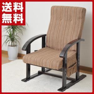 組立て要らず  レバー式 立ち上がり楽々高座椅子 KWLZ-55(VS1) ストライプ(ブラウン) 高座椅子 座いす 座イス パーソナルチェア 1人掛けソファ 敬老の日|e-kurashi