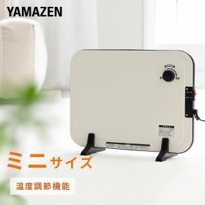 ミニパネルヒーター(温度調節機能付き) DP-SB166 電気ヒーター パネル型ヒーター 暖房機 脱衣所 トイレ 洗面所|e-kurashi