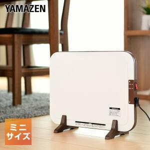 ミニパネルヒーター DP-B166(W) ホワイト 電気ヒーター パネル型ヒーター 暖房機 脱衣所 トイレ 洗面所|e-kurashi