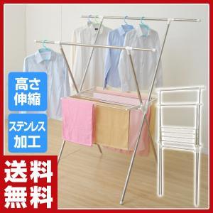室内物干し(幅93 高さ156) SHX-155SS 折りたたみ ハンガーラック ステンレス 雨の日 洗濯|e-kurashi