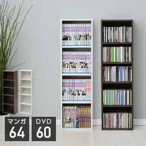 コミック・CD・DVD収納ボックス カラーボックス(幅26 高さ90) CCDCR-2690(DBR) ダークブラウン CDラック CD収納 DVDラック DVD収納【あすつく】の写真