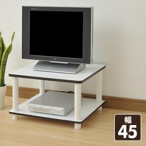 小型用テレビ台(幅45) YWTV-4540(WH/WH) ホワイト TV台 TVボード テレビボード テレビラック【あすつく】|e-kurashi