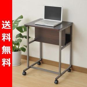 コンパクトパソコンデスク(幅50 奥行45) RCP-5045(MBR/MBR) ダークブラウン パソコンラック デスク 机 ワークデスク|e-kurashi