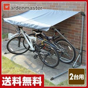 折りたたみイージーガレージ(自転車2台用) YEG-2 簡易ガレージ サイクルハウス|e-kurashi