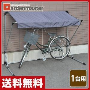 折りたたみイージーガレージ(自転車1台用) YEG-1 簡易ガレージ サイクルハウス|e-kurashi