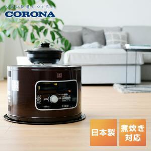 煮炊き可能 石油こんろ サロンヒーター KT-1617(M)...