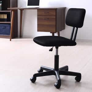 コンパクトメッシュチェア EMW-60 ブラック チェア チェアー パソコンチェア オフィスチェア ワークチェア 椅子 イス【あすつく】