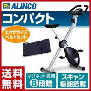 クロスバイク AFB4409+エクササイズベルト(ウエスト用) お買い得セット AFB4409A