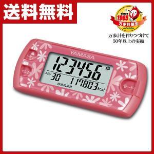 ポケット万歩 EX-500(P)