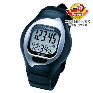 NEW とけい万歩 TM-350(B)