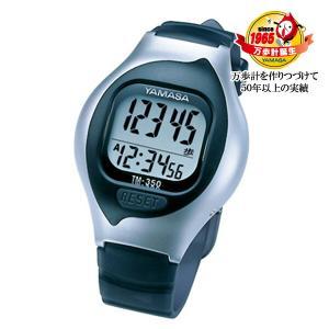 NEW とけい万歩 TM-350(S)