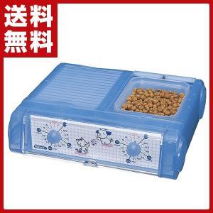 わんにゃんぐるめ(自動給餌機) CD-400(CBL)