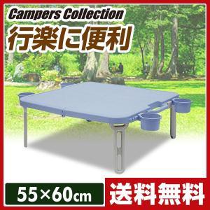 パピヨンレジャーテーブル角型 ブルー 折りたたみテーブル キンプ アウトドア ピクニック バーベキュー|e-kurashi